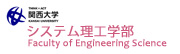 Faculty of Engineering Science, Kansai University